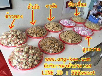 แห่ขันหมากไทยใช้จันอับ 5 อย่างนี้ค่ะ ถั่วตัด งาตัด ข้าวพอง ชิ้นฟัก ลูกกวาด