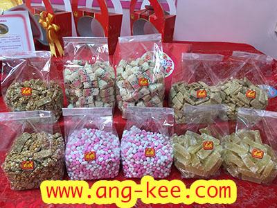 ขนมจันอับ จับกิ้ม ใส่ในถุง ถุงละ 500 กรัม ใช้ในขบวนแห่ขันหมากแบบไทย