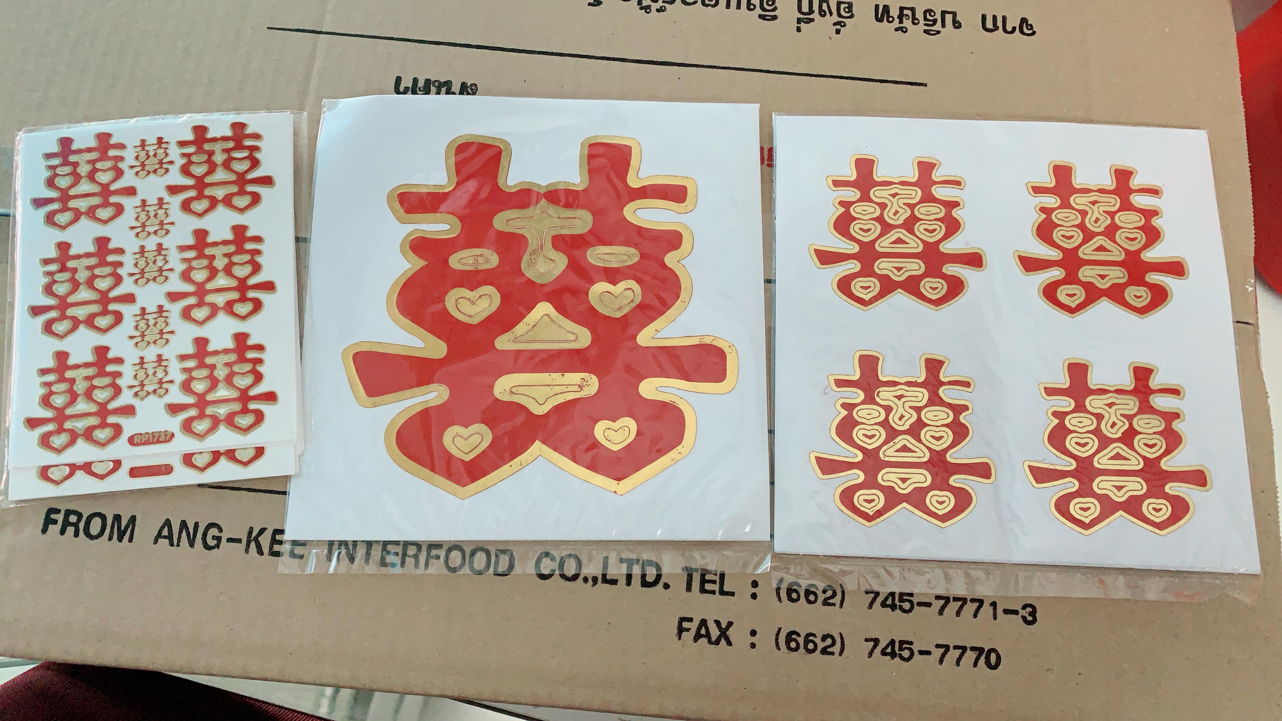สติ๊กเกอร์ซังฮี่ ขนาดเล็กกลางใหญ่ สำหรับใช้ในงานหมั้นยกน้ำชาแต่งงานจีน