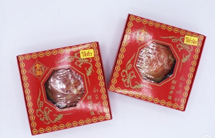 เปี๊ยะขนาดกลางใช้ในงานหมั้นพิธีจีนได้ค่ะ แจกแขกง่าย สะดาก อร่อย
