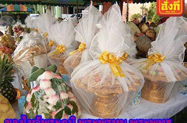 งานไหว้พระประจำปีของบริษัท ขนมมงคล ผลไม้ ไหว้พระพรหม พระภูมิ พระพุทธ